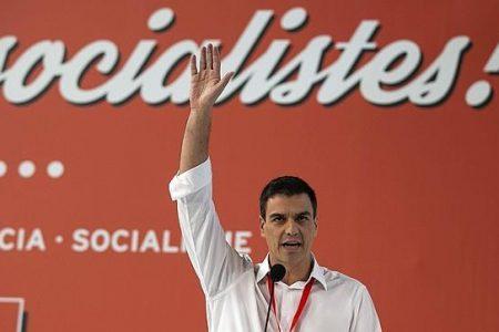 NOTA DE REPULSA A LAS AFIRMACIONES DE PEDRO SANCHEZ (PSOE) Y DE JOSÉ M. GARCÍA MARGALLO (PP)