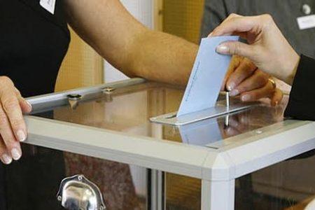 Nuevas Elecciones en España
