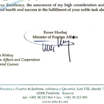 La importancia de aclarar los vínculos internacionales del Gobierno de Guinea Ecuatorial
